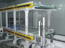 Double-layer migration conveyor