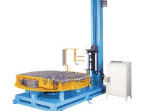 rotating disc automatic film wrapping machine