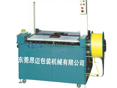 AM-8560BHR automatic bundling machine