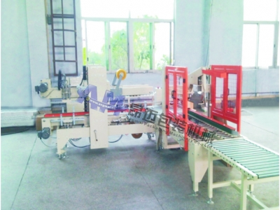 H-shaped automatic box sealing and packaging line