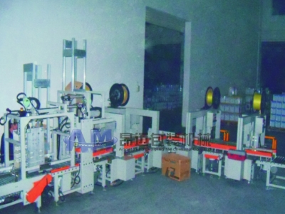 Chemical paint barrel automatic paper board feed and strapping line